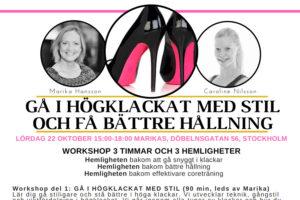 Workshop: Gå i högklackat med stil och få bättre hållning